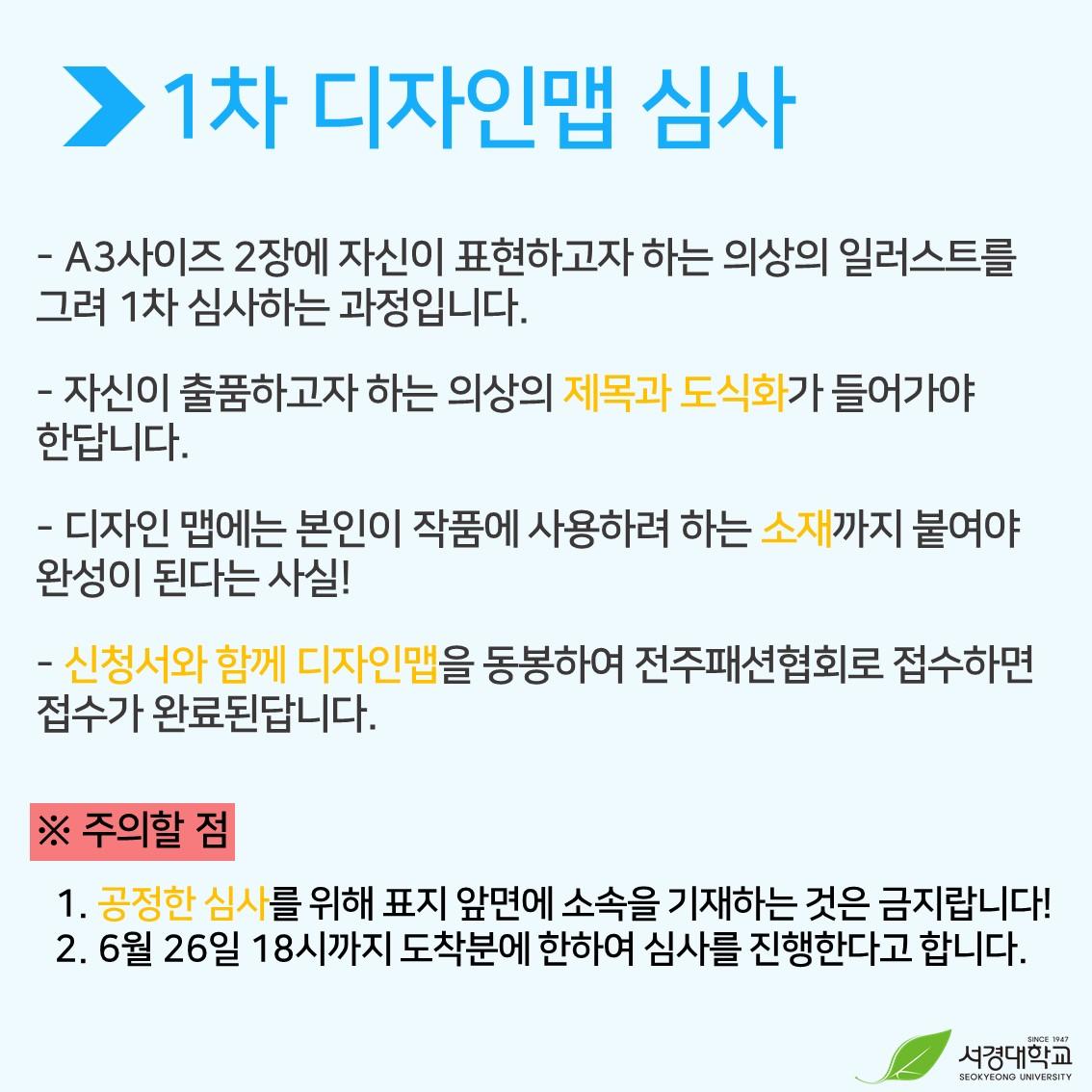 KakaoTalk_20200621_183846342.jpg