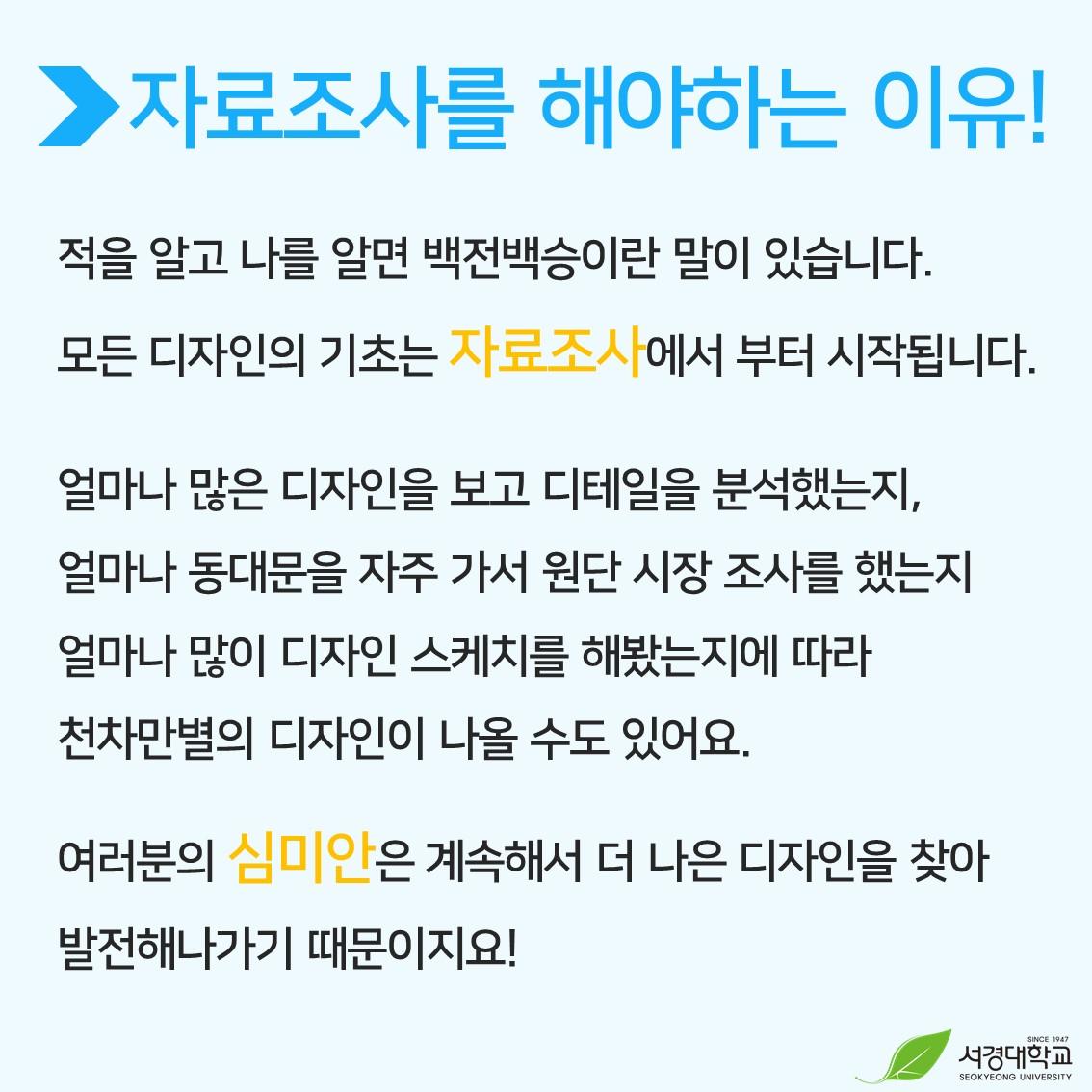KakaoTalk_20200622_234636494.jpg