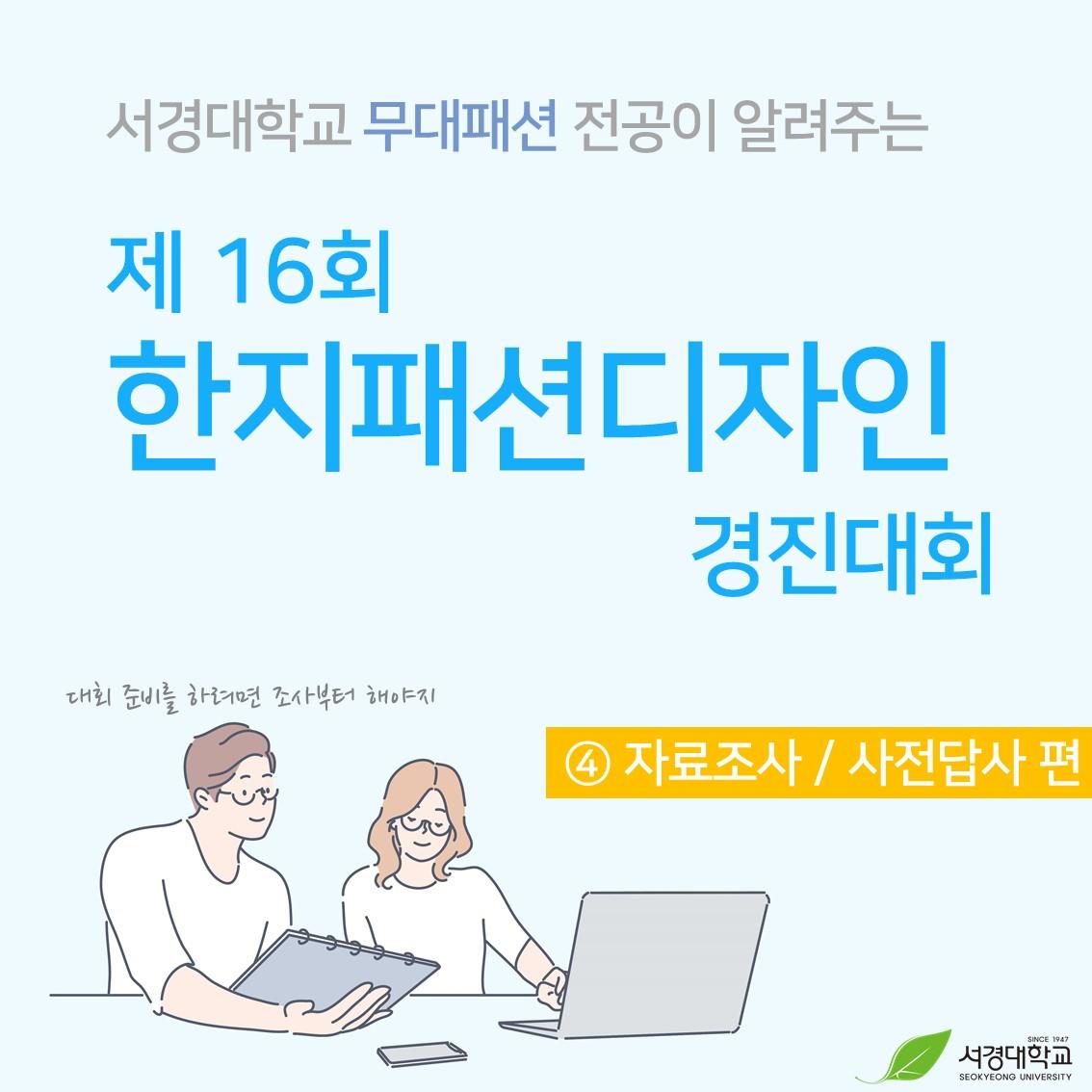 KakaoTalk_20200622_234636404.jpg