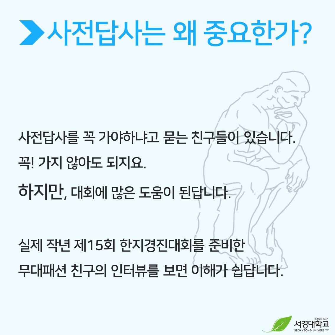 KakaoTalk_20200622_234636666.jpg