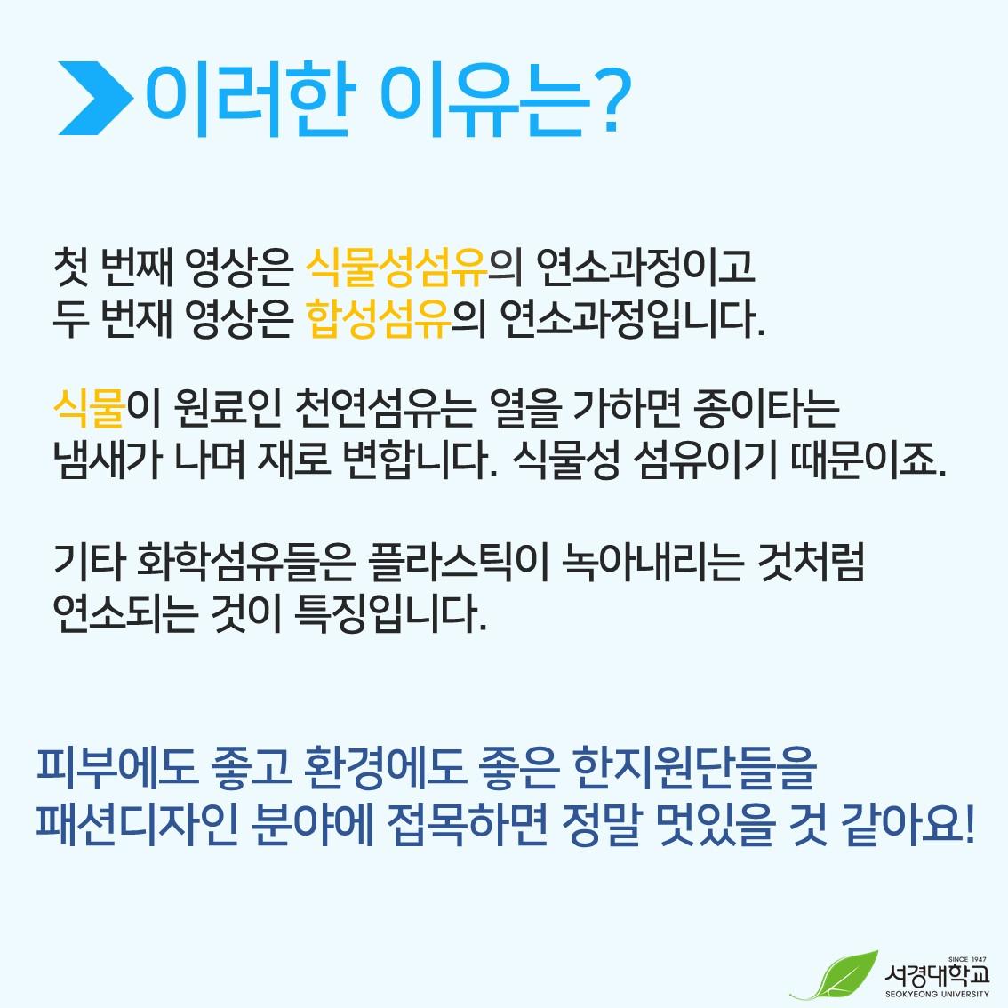 KakaoTalk_20200612_183135087.jpg